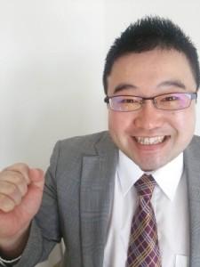 柏市の行政書士渡辺彰佳